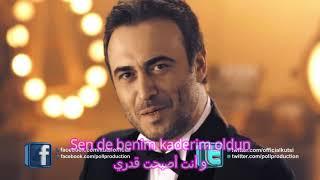 اجمل اغنيه تركيه رومانسيه لعيد الحب مدينة العُشّاق مترجمه Kutsi ve Zara - Aşıklar Şehri