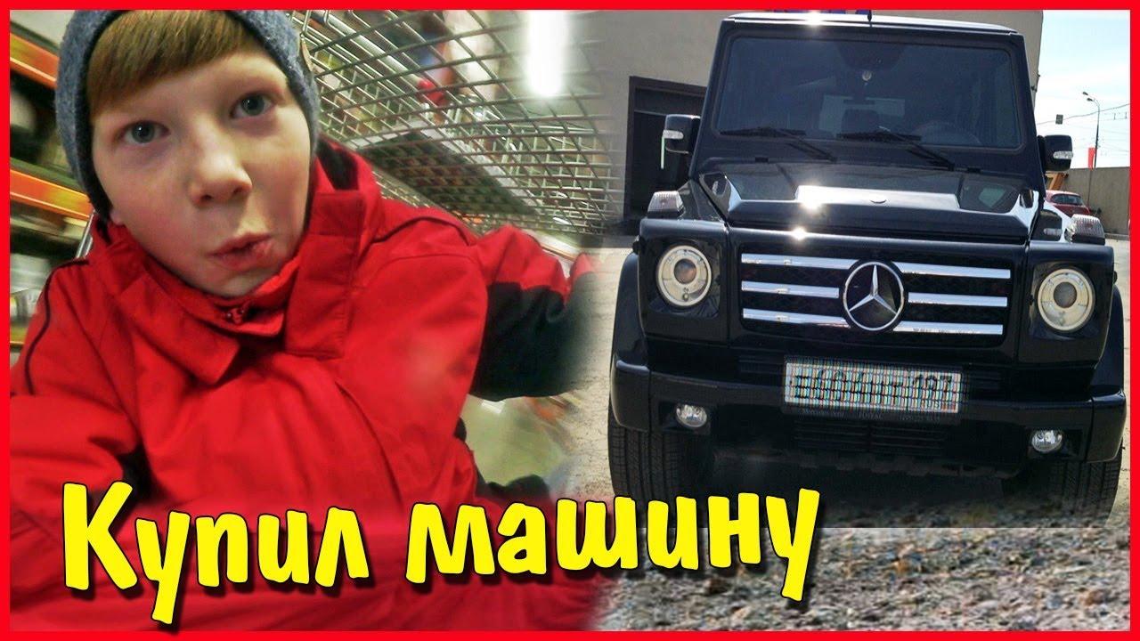 БАНДИТКА! Новая машина Богдана - YouTube