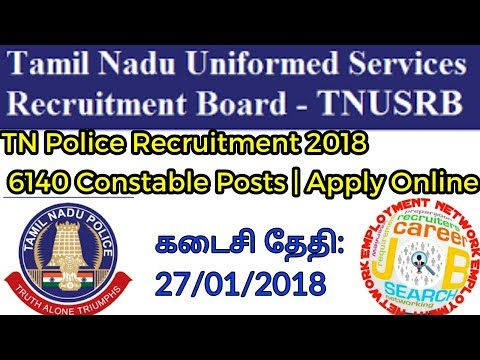 Tamil Nadu Police Recruitment 2018 – 6140 Constable Posts   Apply Online