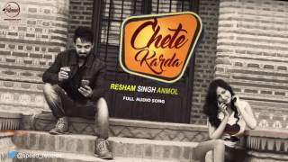 Chete Karda ( Full Audio Song ) | Resham Singh Anmol | Punjabi Song Collection | Speed Records