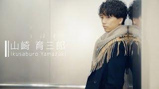 記事はこちら→http://www.webuomo.jp/fashion/7767/ ウオモ世代が共感し...