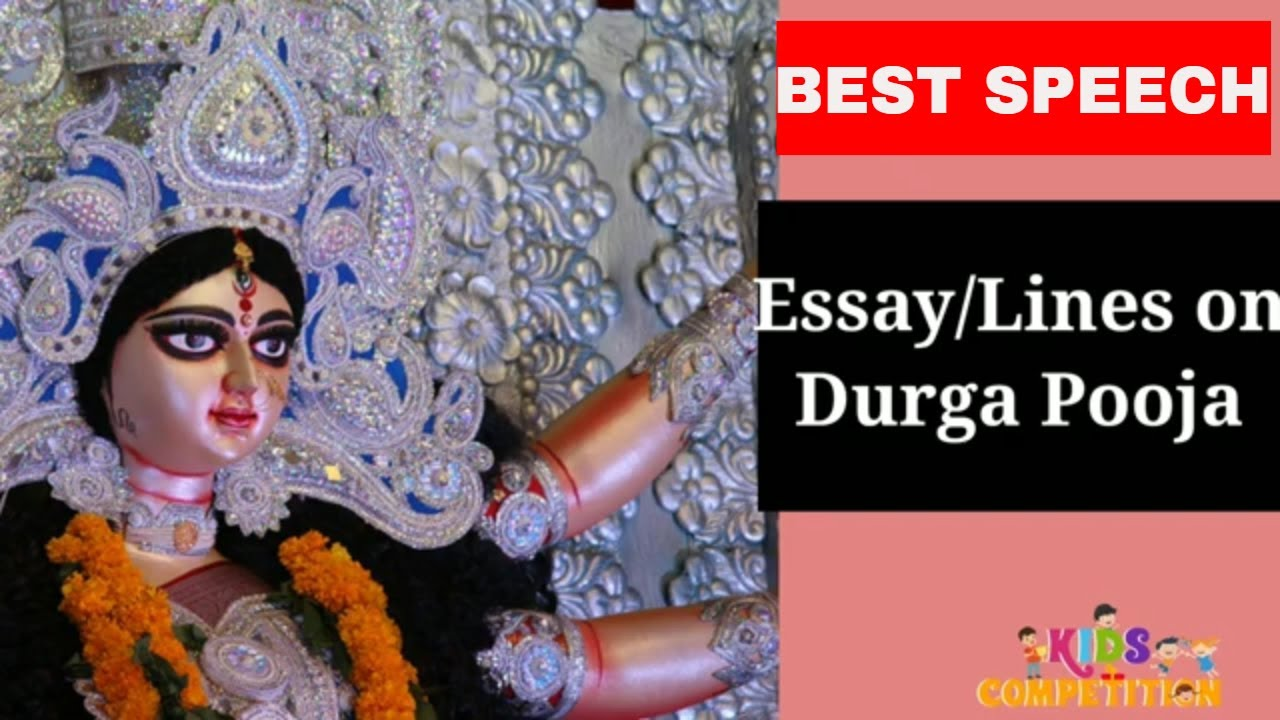 10 Lines on Durga Puja in English | Essay/ Speech Lines For Durga Puja/Pooja