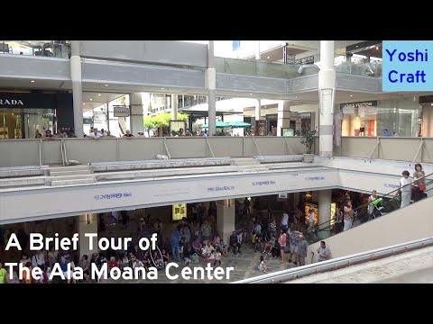 A Brief Tour of the Ala Moana Center