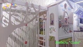 видео Детская мебель Совы Cleveroom