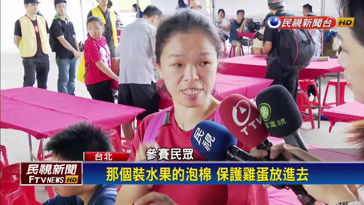 2017端午節-端午立蛋習俗 龍舟嘉年華挑戰「高空立蛋」-民視新聞 - YouTube