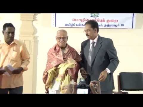 Tamil University - Translation Department - Thanjavur - 09/08/2009 - Hindiyil Tamil Part 1 of 4