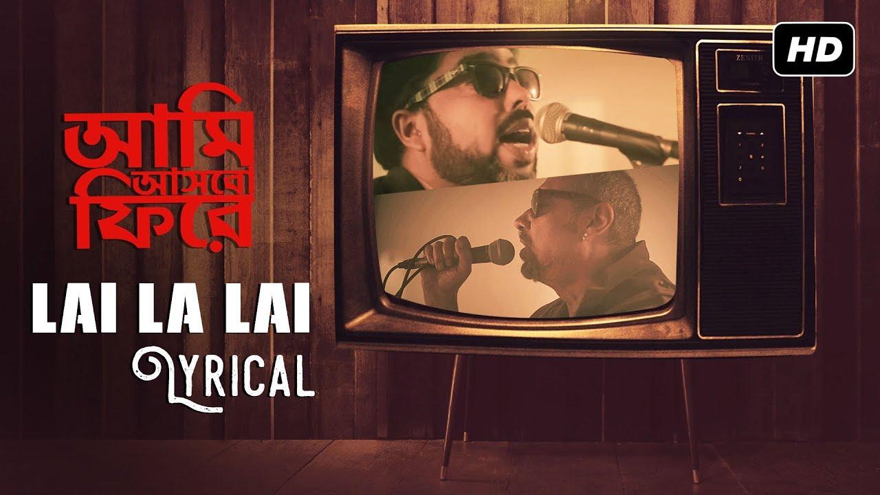 Lai La Lai Lyrics - Aami Ashbo Phirey - Anjan Dutt, Neel