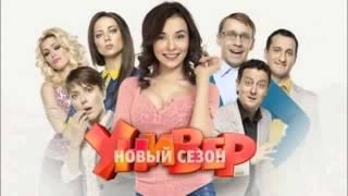 Реальные пацаны 8 сезон 9 серия