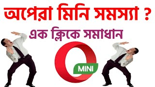 How to Fix opera mini all problems 2021|Opera Mini Browser Master Class|Opera Mini Super Tricks 2021 screenshot 3