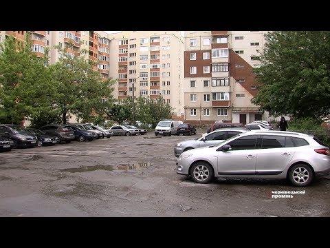 Чернівецький Промінь: «Аби сусіди не сварилися»: О. Каспрук хоче продавати на аукціоні паркомісця біля багатоповерхівок