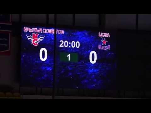 2006 КС-ЦСКА 4:9