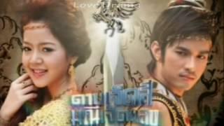 ដាវទិព្វប្រាំពីរពណ៍ | Thai Movie HD speak khmer Full | ភាគទី 05