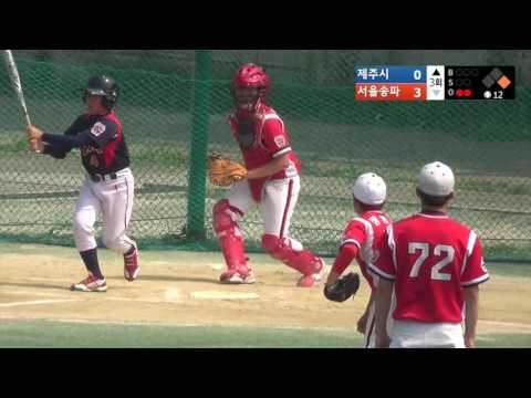 [연습경기] 송파구 : 제주시 (2016.5.28)