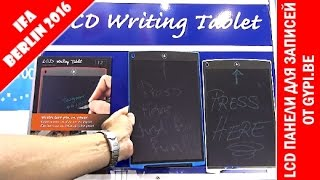 видео Участвуйте в акции «Планшет Lenovo по специальной цене»