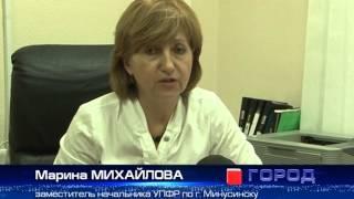видео Налогообложение НДФЛ добровольного пенсионного страхования