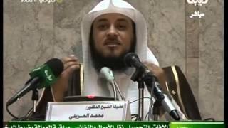 محاضرة العريفي في السودان | حسن الخلق