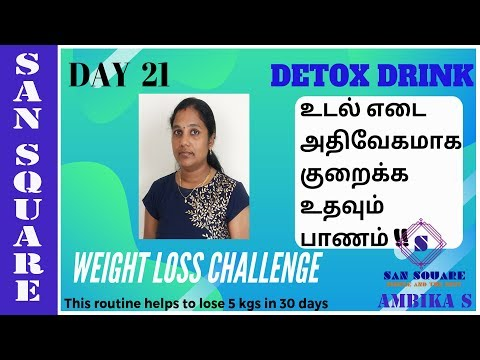 Weight loss Challenge | Day 21 Diet | Weight loss detox drink to lose weight fast | Weight loss tips