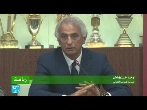 وحيد خليلودزيتش مدربا جديدا للمنتخب المغربي لكرة القدم  - 14:54-2019 / 8 / 16