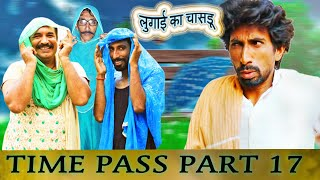 Time Pass Part- 17 | Lugai Ka Chasdu | New Haryanvi Comedy Haryanavi 2019 | Kola Nahi | Fojan Comedy