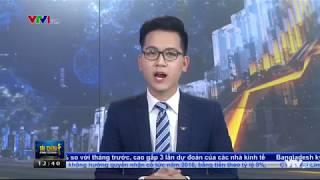 Shinhan Bank | VTV1 - Bản tin Tài chính Kinh doanh