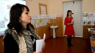 Бінарний урок (англійська мова-українська мова)