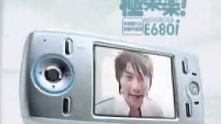 周國賢 Motorola E680i 極樂 [廣告]
