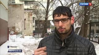 Как  заработать  30 квартир за 8 лет в Москве?