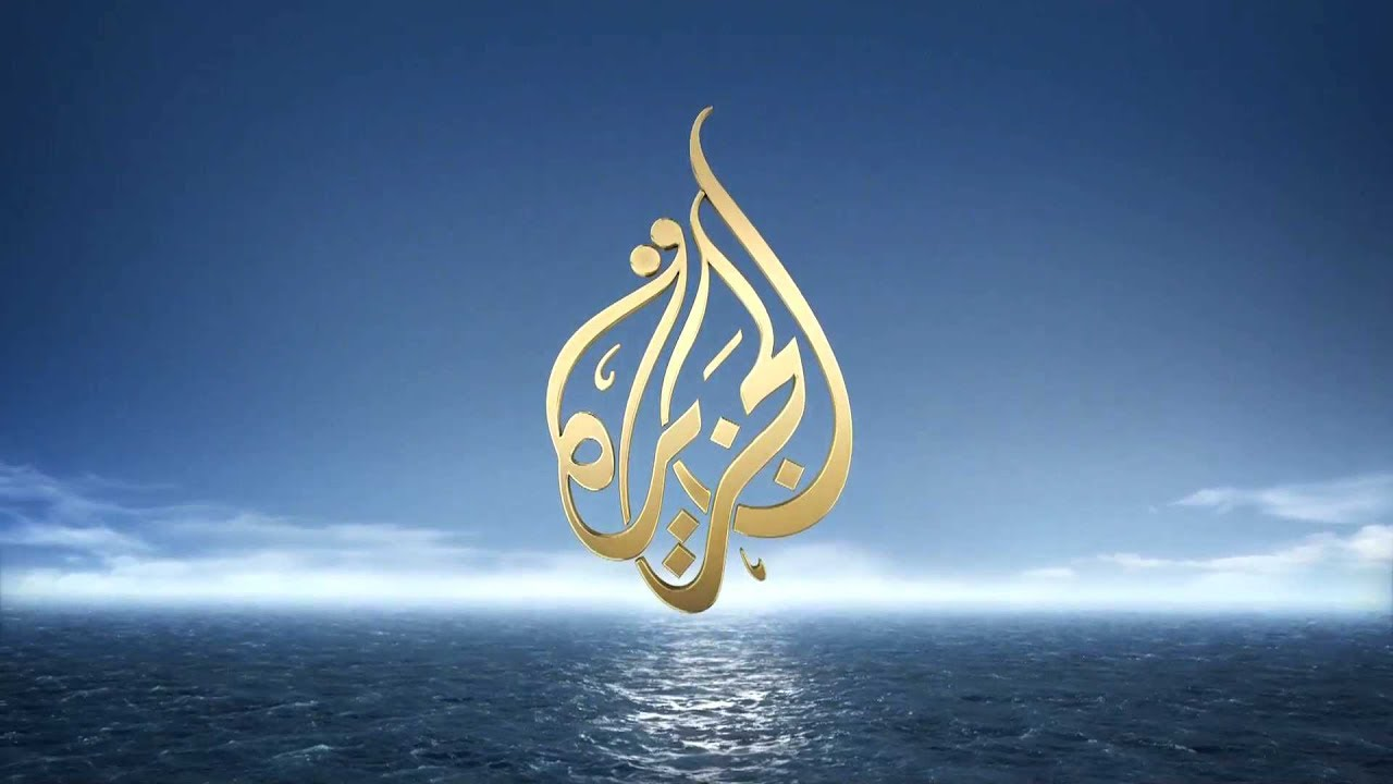 al jazeera - photo #9