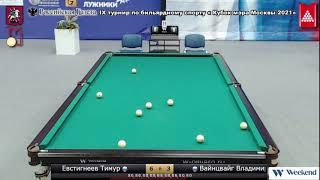 Фото IX турнир по бильярдному спорту « Кубок мэра Москвы» 06.05 TV11