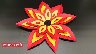 How to make Paper Flower Wall Hanging? Home Decoration Ideas | Christmas Decor | Just Craft