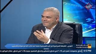 الثامنة مع احمد الطيب / حكومة علاوي.. كلمن يحود النار لكرصته !
