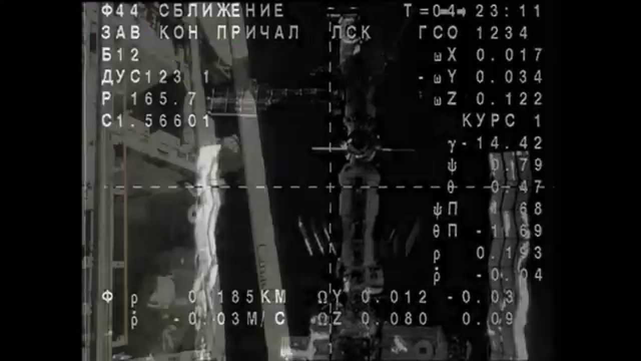 Союз ТМА 16М. Стыковка с МКС 28 марта 2015 г.