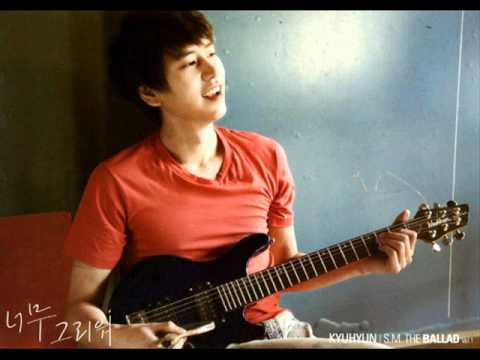 [MP3 + Download ] - SM The Ballad - Love Again (다시... 사랑합니다 ) - KyuHyun