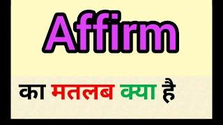 Affirm Meaning In Hindi    Affirm Ka Matlab Kya Hota Hai    Word Meaning English To Hindi