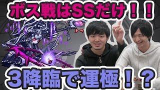 本日の動画はツクヨミ零【超絶】を、運枠2で周回するパーティーの紹介で...