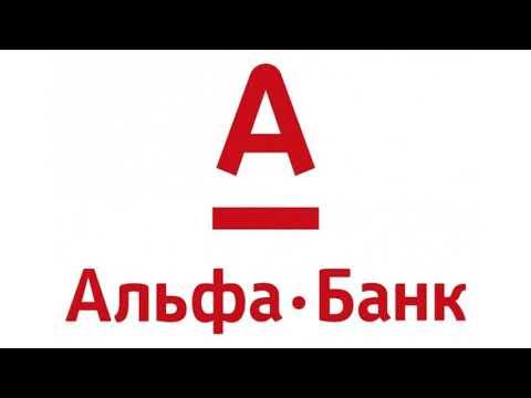 Сотрудник АльфаБанка признал об отсутствии кредитных счетов  Мошенничество Альфа