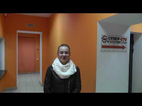 Отзыв Автосервис Супер-СТО — Мазда 5