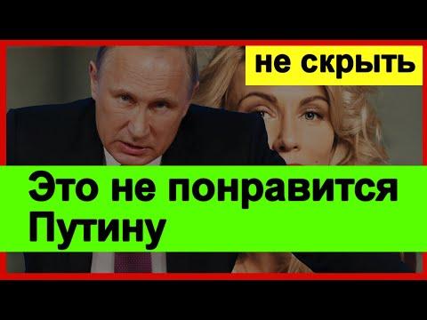 🔥Екатерина Гордон смело против Путина и власти🔥  Это надо ВИДЕТЬ🔥 Мясников🔥