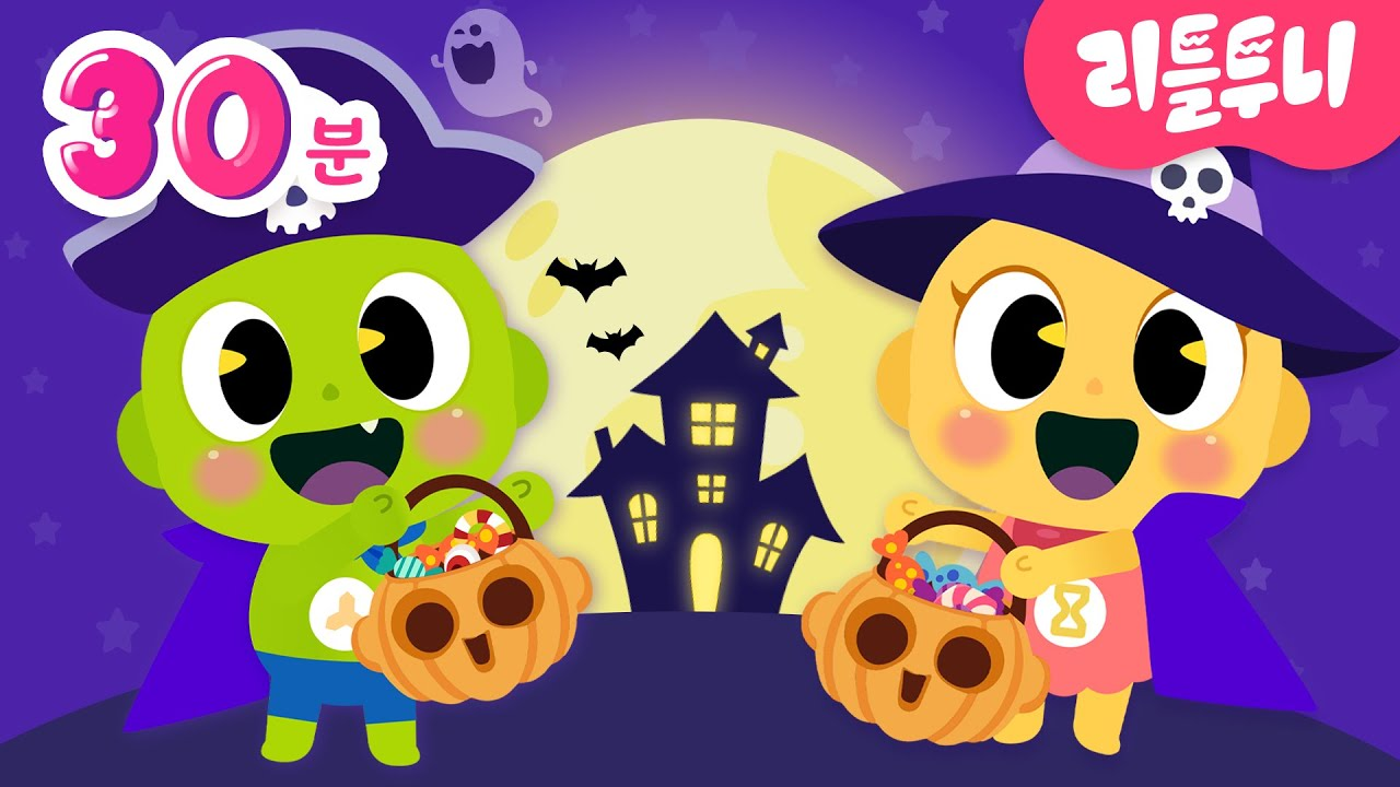 할로윈 베스트 동요 모음집 | 30분 연속 재생 | 드래곤디, 신비와 함께 집에서 할로윈 파티 | 고스트들 모여~ | Halloween Compilation
