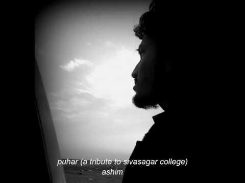 puhar (a tribute to sivasagar college)