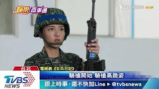 亞洲電視大獎 TVBS入圍「男女主角」等7項