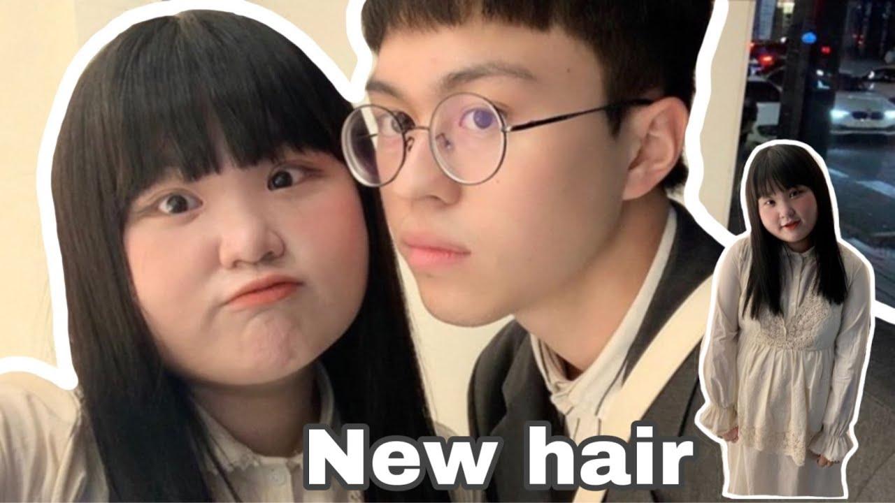 💗💇🏻♀️전역한 남친 새로운 헤어스타일은? / 감자에서 울프컷으로? / 소소한 데이트 / (feat.우리쌤) / 미나상 [minasang] 💇🏻💗