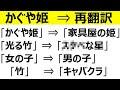 【高校生物】 遺伝6 遺伝子発現:翻訳(1)(11分)