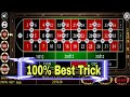 ✨💃 After All Make A 100% Best Trick to Roulette