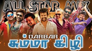 Darbar - Chumma Kizhi (சும்மா கிழி) Song All Star Mix | Yasith Editz | Media Gangsters 2k19