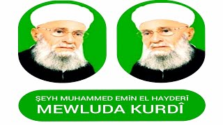 Mewluda Kurdî - Kürtçe Mevlüt - Şeyh Muhammed Emin El Hayderî ✔ HD ✔ ♪♫♬🌙