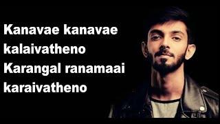 KANAVE KANAVE - SONG LYRICS / Anirudh Ravichander