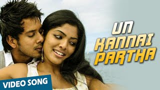 Un Kannai Partha Official Video Song | Yuvan Yuvathi | Bharath | Rima Kallingal