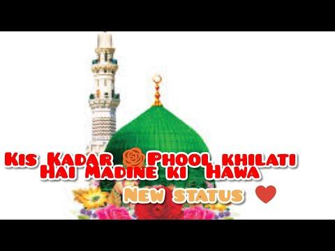 Kis Kadar 🌹Phool khilati Hai Madine ki  Hawa ||.  beautiful Islamic New status