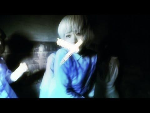 """ゆくえしれずつれづれ(Not Secured,Loose Ends)""""ポストカタストロフ""""Official MusicVideo"""